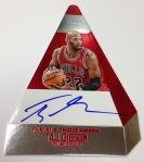 Panini America 2013-14 Preferred Basketball QC (111)