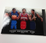 Panini America 2013-14 Preferred Basketball QC (3)