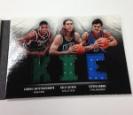 Panini America 2013-14 Preferred Basketball QC (4)