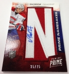 Panini America 2013-14 Prime Hockey QC (54)