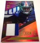 Panini America 2014 Prestige Football QC (109)