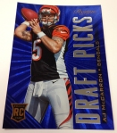 Panini America 2014 Prestige Football QC (139)