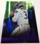 Panini America 2014 Prestige Football QC (23)