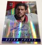 Panini America 2014 Prestige Football QC (86)