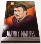 Panini America 2014 Prestige Football QC (9)