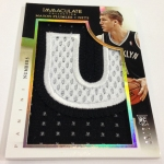 Panini America 2013-14 Immaculate Basketball Oversized (13)