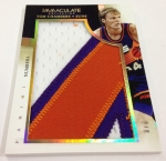 Panini America 2013-14 Immaculate Basketball Oversized (15)