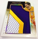 Panini America 2013-14 Immaculate Basketball Oversized (17)