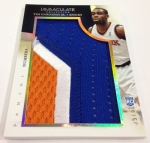 Panini America 2013-14 Immaculate Basketball Oversized (19)