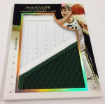 Panini America 2013-14 Immaculate Basketball Oversized (21)