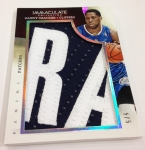 Panini America 2013-14 Immaculate Basketball Oversized (24)