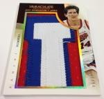 Panini America 2013-14 Immaculate Basketball Oversized (27)