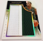 Panini America 2013-14 Immaculate Basketball Oversized (28)