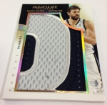 Panini America 2013-14 Immaculate Basketball Oversized (32)