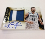 Panini America 2013-14 Immaculate Basketball Oversized (35)