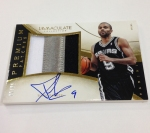Panini America 2013-14 Immaculate Basketball Oversized (4)
