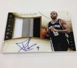 Panini America 2013-14 Immaculate Basketball Oversized (4)