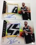 Panini America 2013-14 Immaculate Basketball Oversized (44)