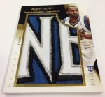 Panini America 2013-14 Immaculate Basketball Oversized (7)