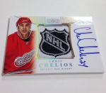 Panini America 2013-14 National Treasures Hockey Packout Part Two (41)