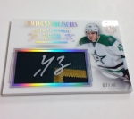 Panini America 2013-14 National Treasures Hockey Packout Part Two (60)