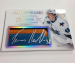 Panini America 2013-14 National Treasures Hockey Packout Part Two (61)