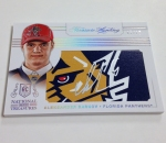 Panini America 2013-14 National Treasures Hockey Packout Part Two (67)
