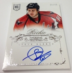 Panini America 2013-14 National Treasures Hockey Teaser (40)