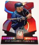 Panini America 2014 Donruss Baseball Series 2 QC (45)