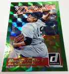 Panini America 2014 Donruss Baseball Series 2 QC (65 a)