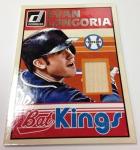 Panini America 2014 Donruss Baseball Series 2 QC (84)