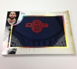 Panini America 2013-14 Immaculate Basketball Sneak Peek Deron Williams (1)