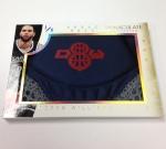 Panini America 2013-14 Immaculate Basketball Sneak Peek Deron Williams (1)