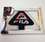 Panini America 2013-14 Immaculate Basketball Sneak Peek Grant Hill (1)