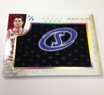 Panini America 2013-14 Immaculate Basketball Sneak Peek Jimmer Fredette (1)