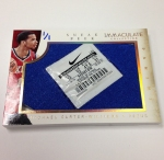 Panini America 2013-14 Immaculate Basketball Sneak Peek MCW (1)
