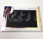 Panini America 2013-14 Immaculate Basketball Sneak Peek Patrick Ewing (4)
