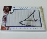 Panini America 2013-14 Immaculate Basketball Sneak Peek Scottie Pippen (5)