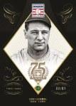 Panini America 2014 Hall of Fame 75th Anniversary Baseball Gehrig Emerald