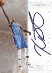 Panini America 2014-15 Preferred Basketball Kevin Durant