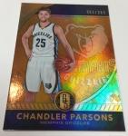 panini-america-2016-17-gold-standard-basketball-qc6